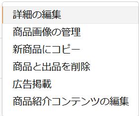f:id:noguchi-ouchi:20170701152812p:plain