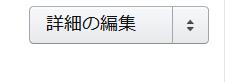 f:id:noguchi-ouchi:20170701153115p:plain