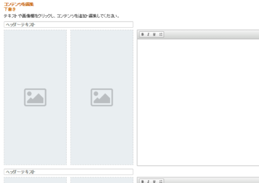 f:id:noguchi-ouchi:20170701182645p:plain