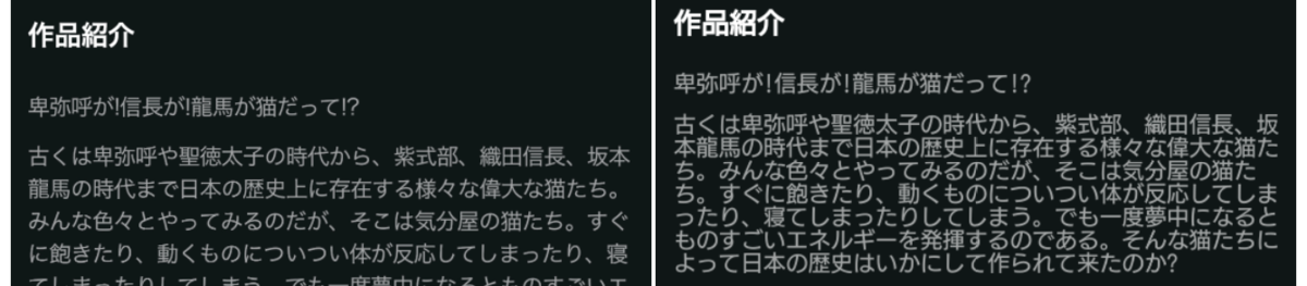 f:id:noguchi_ryuusei:20190710160248p:plain