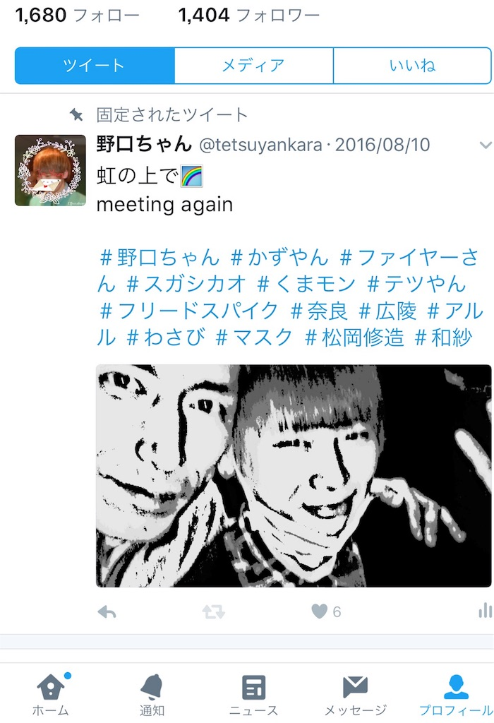 f:id:noguchikazusa0114:20160930193920j:image