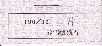 f:id:nogutoki205:20170329231633j:plain