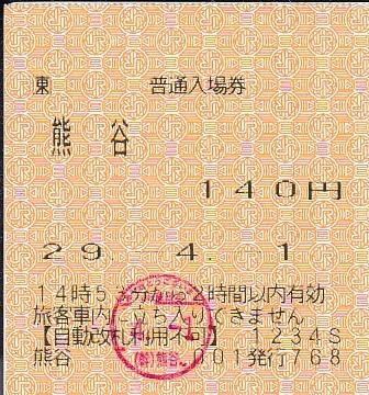 f:id:nogutoki205:20170406214437j:plain