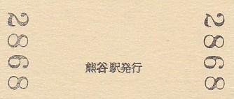f:id:nogutoki205:20170406214441j:plain