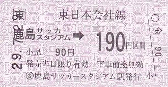 f:id:nogutoki205:20170822224730j:plain