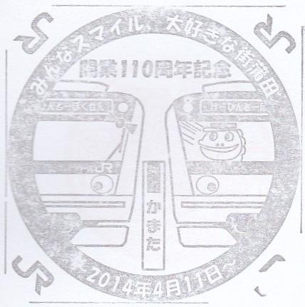 f:id:nogutoki205:20180102005259j:plain