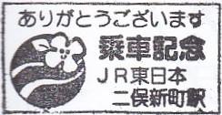 f:id:nogutoki205:20180102010231j:plain