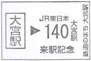 f:id:nogutoki205:20180204230044j:plain