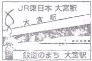 f:id:nogutoki205:20180204230048j:plain