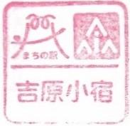 f:id:nogutoki205:20180217223411j:plain