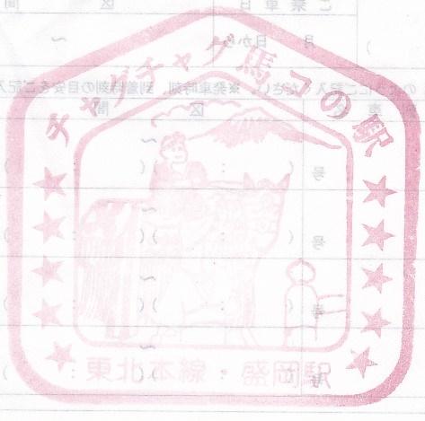 f:id:nogutoki205:20180220000833j:plain