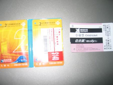 f:id:nohachan:20070705154655j:image