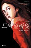 f:id:nohachan:20070806154923j:image