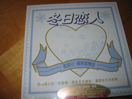 f:id:nohachan:20071223200144j:image