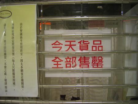 f:id:nohachan:20080204184800j:image