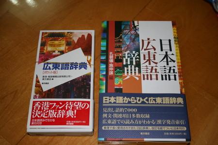 f:id:nohachan:20080527013636j:image
