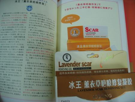 f:id:nohachan:20080705235010j:image