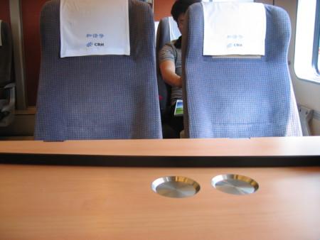 f:id:nohachan:20080920121158j:image