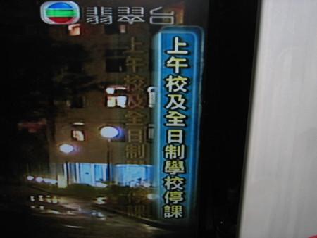 f:id:nohachan:20080924073351j:image