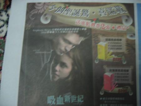f:id:nohachan:20081205203937j:image