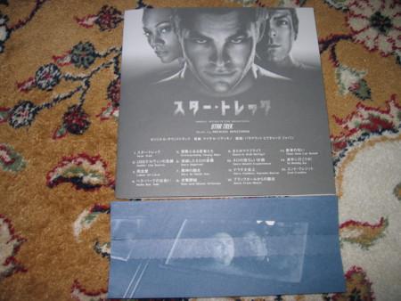 f:id:nohachan:20090708201226j:image