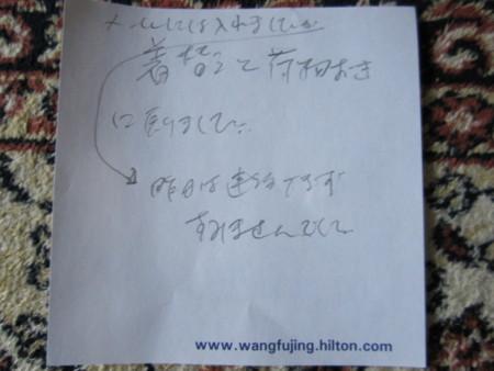 f:id:nohachan:20100113150750j:image