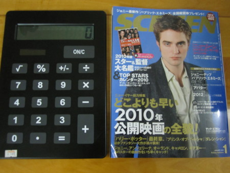 f:id:nohachan:20100118203256j:image