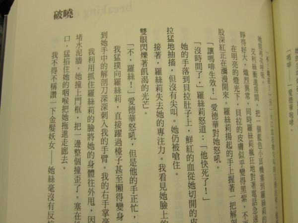 f:id:nohachan:20100211163511j:image