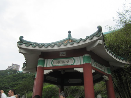 f:id:nohachan:20100417141519j:image