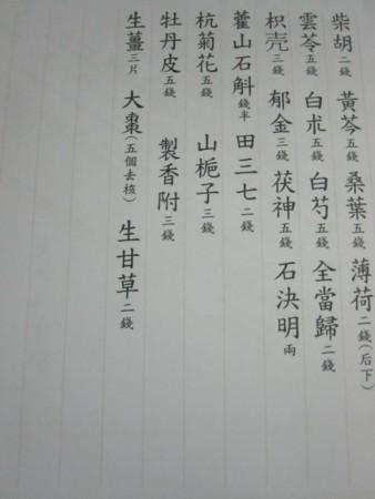 f:id:nohachan:20100430194912j:image