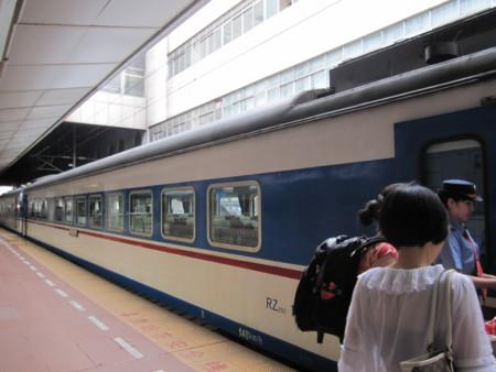 f:id:nohachan:20100523080434j:image