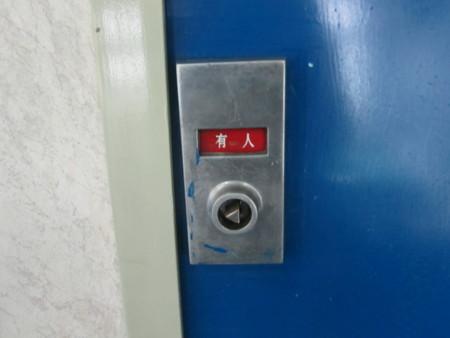 f:id:nohachan:20100523091642j:image