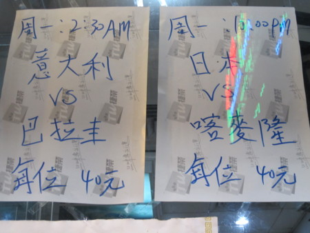 f:id:nohachan:20100614220102j:image