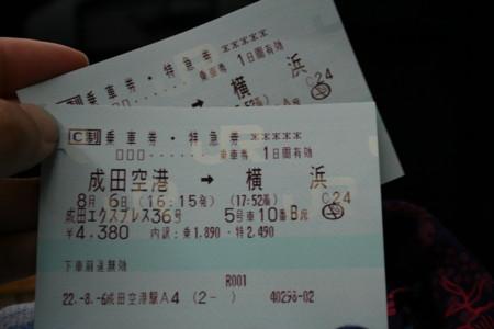 f:id:nohachan:20100806152139j:image
