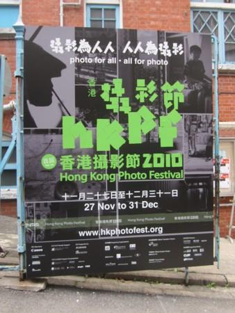 f:id:nohachan:20101204122756j:image
