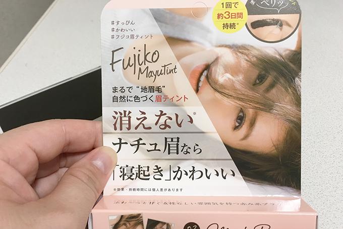 f:id:nohako:20160822211048j:plain