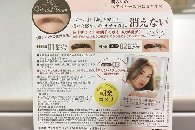 f:id:nohako:20160822212405j:plain