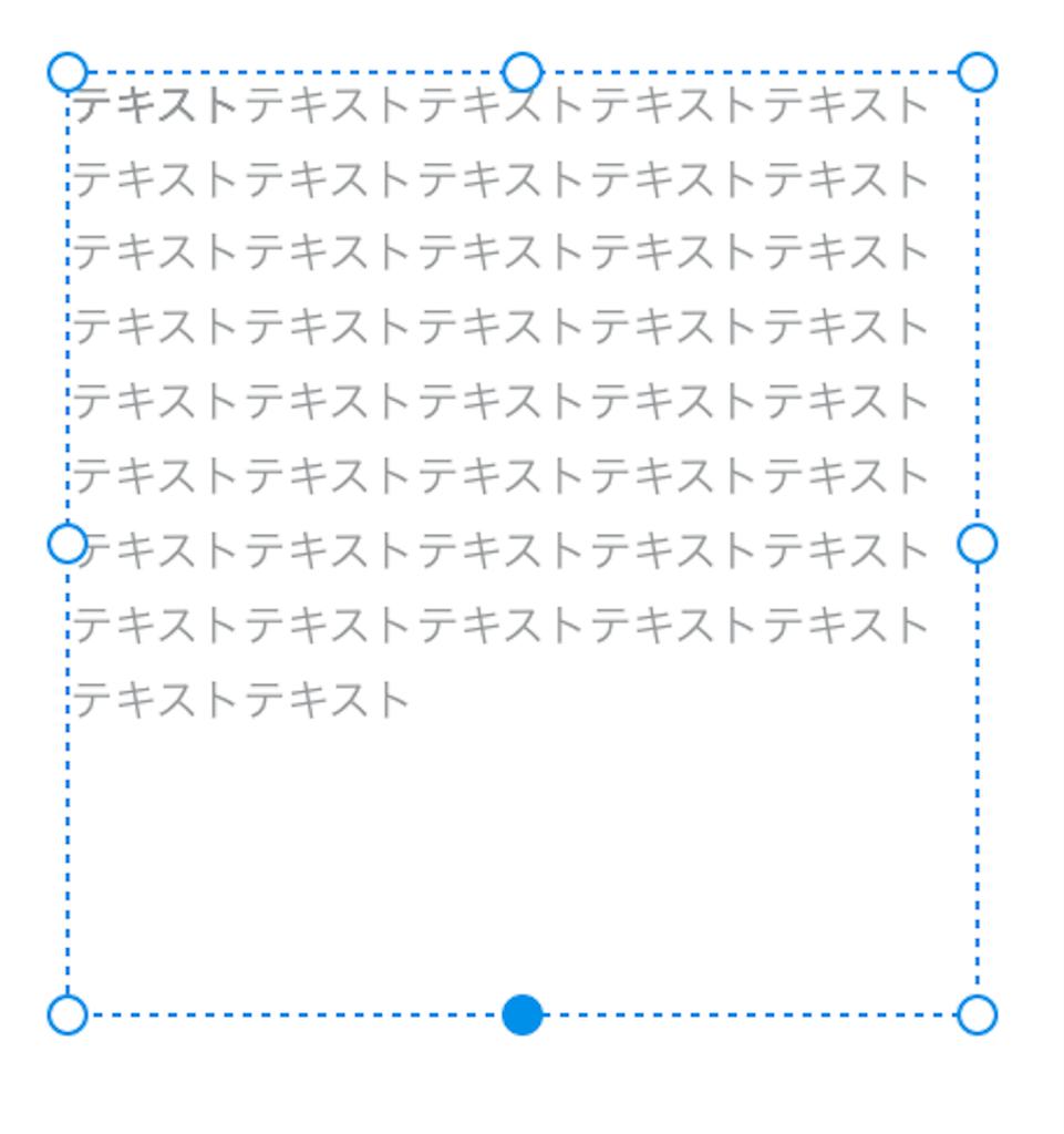 f:id:nohako:20160914091410p:image