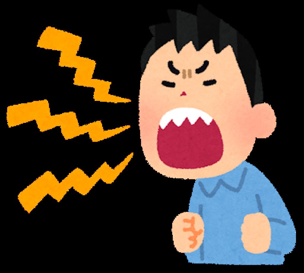 f:id:nohako:20180525225154p:image