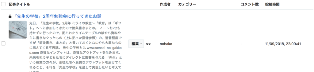 f:id:nohako:20181114114800p:plain