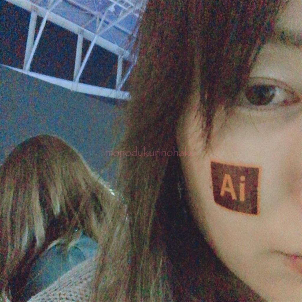 f:id:nohako:20181120122558j:image