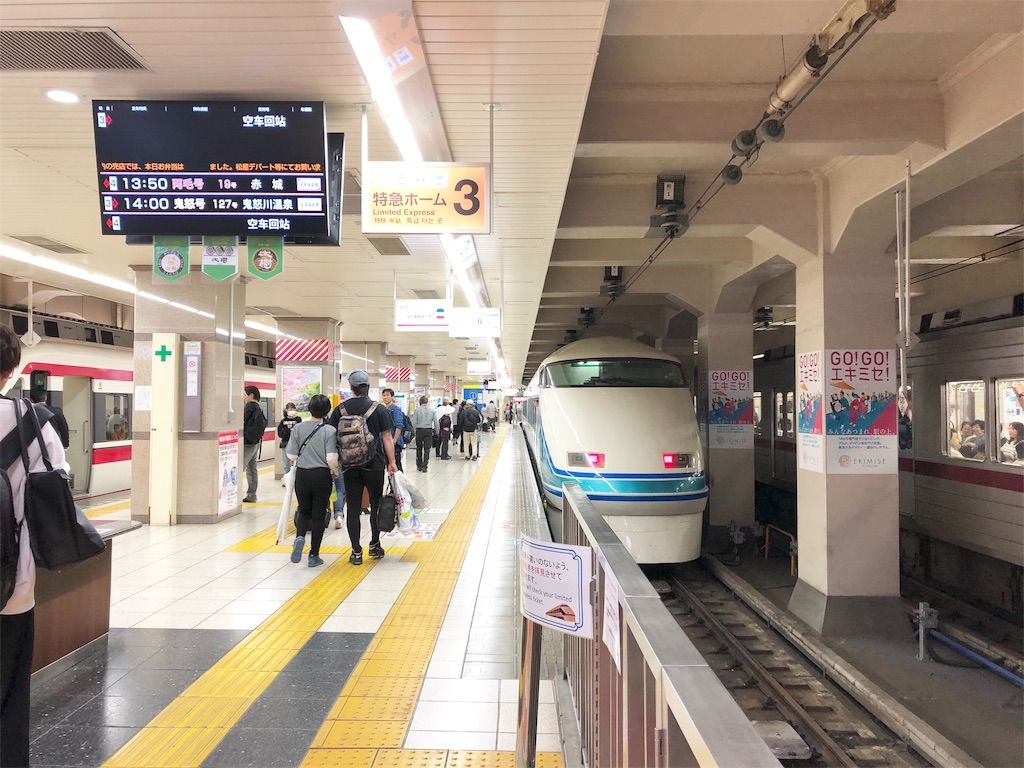 f:id:nohako:20190501233406j:image