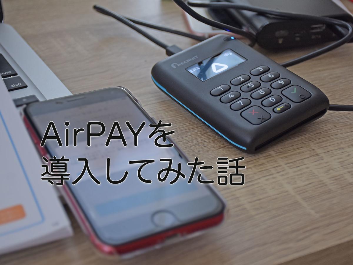 f:id:nohako:20190619221113j:plain