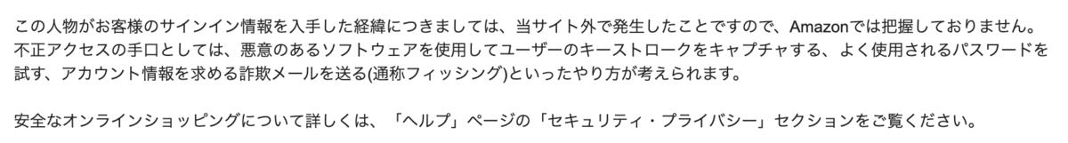 f:id:nohako:20190702172432p:plain