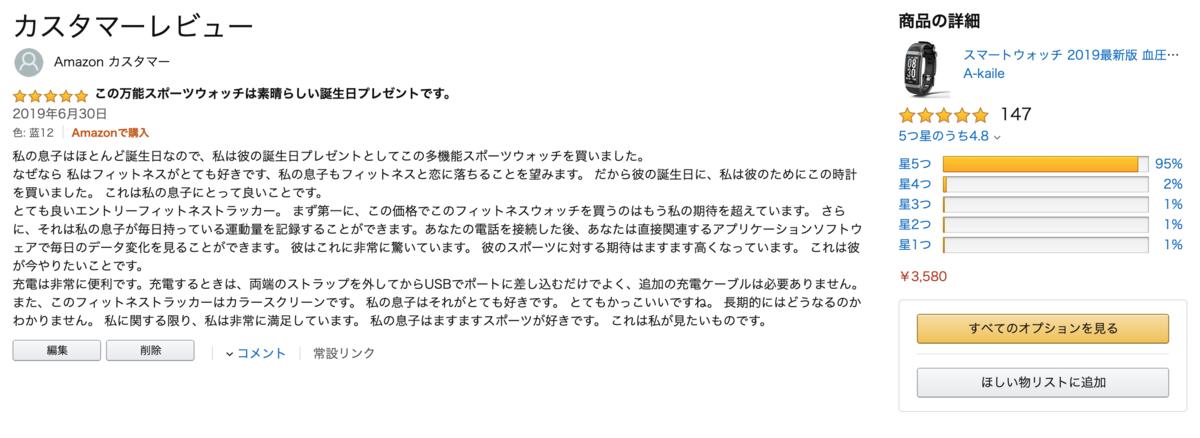 f:id:nohako:20190702172825p:plain