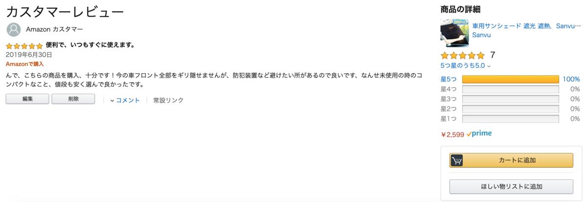 f:id:nohako:20190702172849p:plain