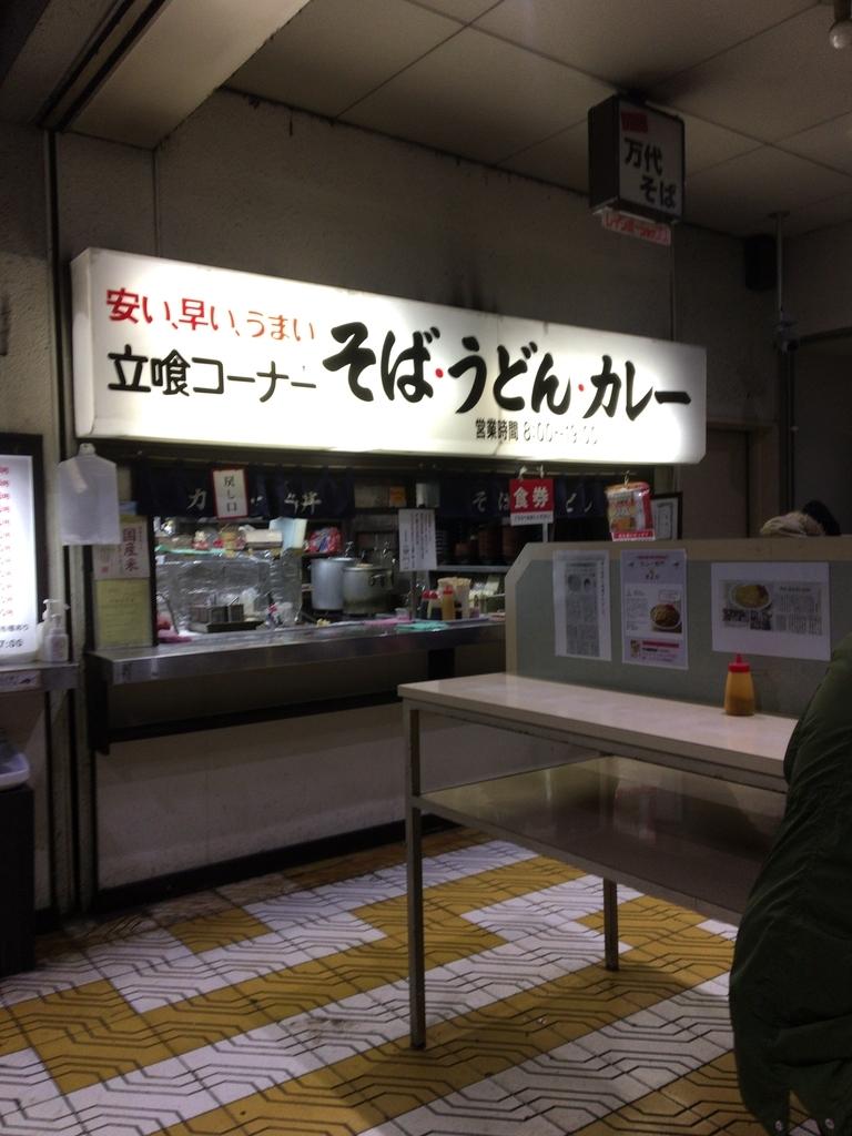 f:id:noharanohara:20190117062137j:plain