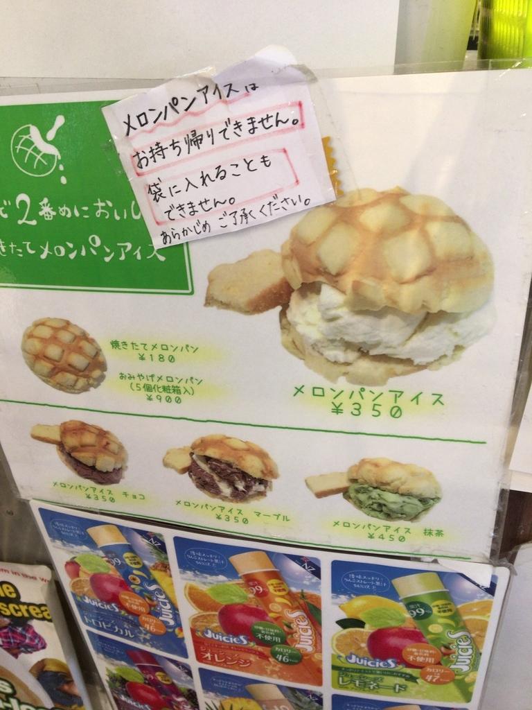 f:id:noharanohara:20190118023631j:plain