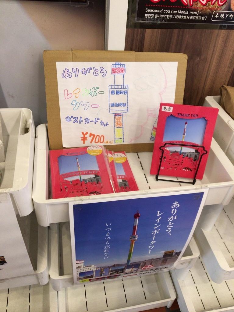 f:id:noharanohara:20190118025330j:plain