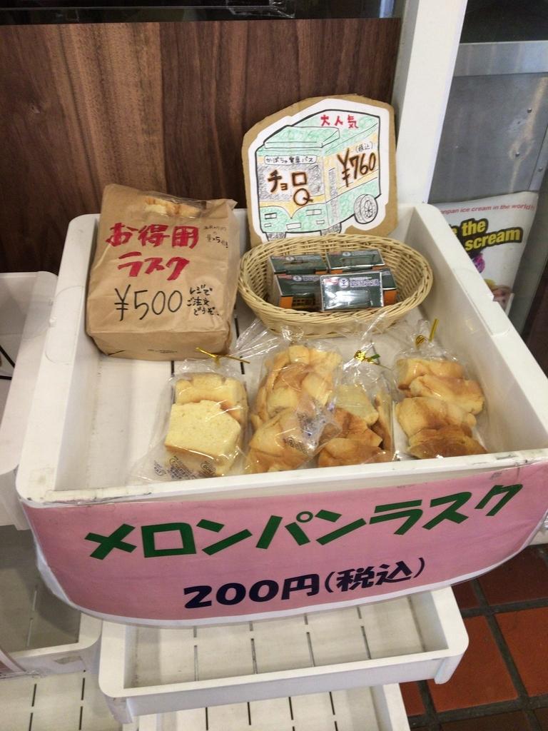 f:id:noharanohara:20190118031336j:plain